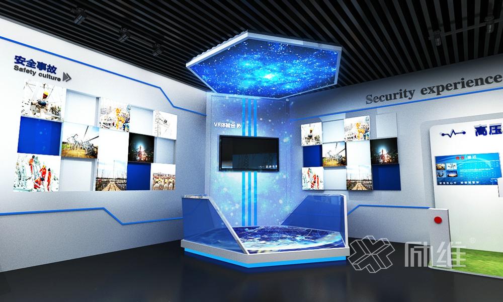 电力公司企业展厅