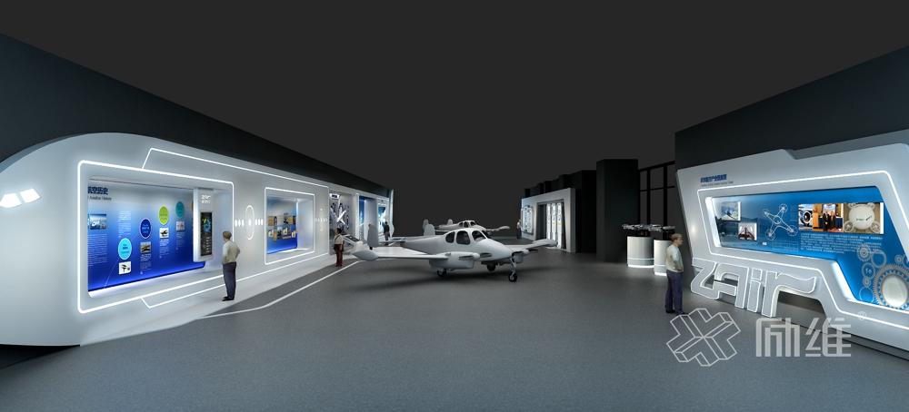 航空企业展厅