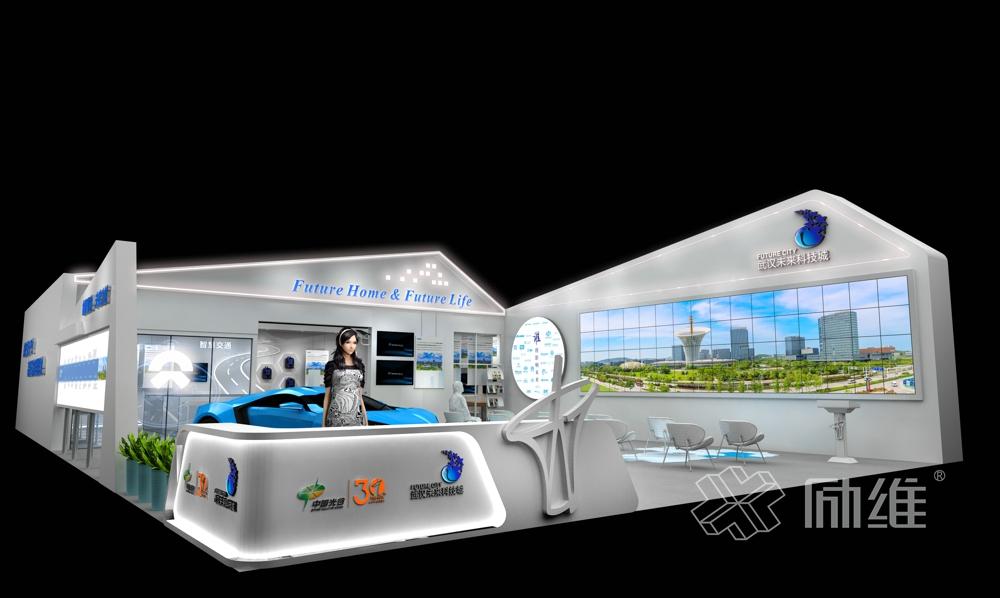 科技城展厅科技展馆