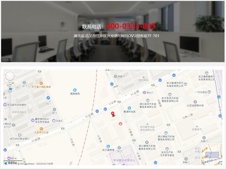 服务团队_武汉励维展示公司 (1).png