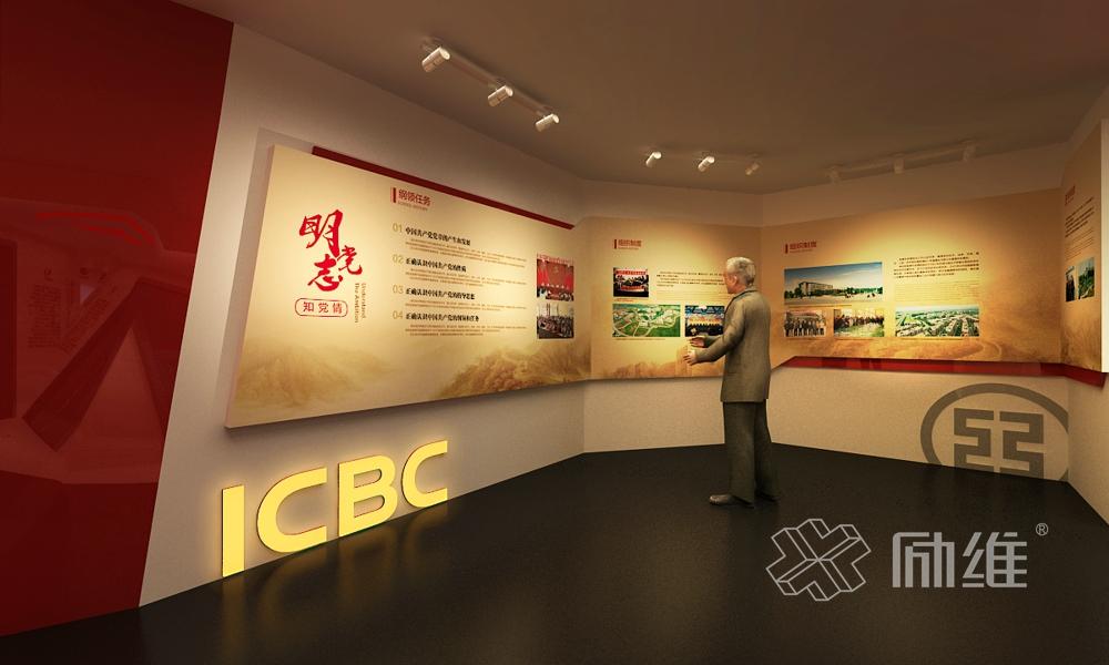 重庆启动大型全媒体红色文化宣传公益活动